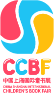 CCBF logo